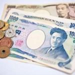 EUR/JPY Fundamental Analysis October 17, 2012 Forecast