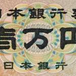 USD/JPY Fundamental Analysis October 19, 2012 Forecast