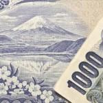 USD/JPY Weekly Fundamental Analysis October 8-12, 2012 Forecast